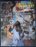Deja-Vu No:5  南へ  (Japanese) Paperback  季刊寫眞誌    /사진의 제품 중 해당권   ☞ 서고위치:KF 5 *[구매하시면 품절로 표기됩니다]