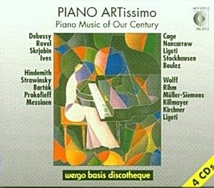 V.A. / Piano ARTissimo: Piano Music of Our Century (4CD Box Set/수입)