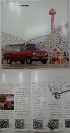 1991 Ford Club Wagon  Catalog
