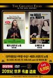 [DVD] The Song of Bernadette + The Bells of St. Mary`s - 베르나데트의 노래 + 성 메리의 종 (2DVD/미개봉)