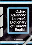 Oxford Advanced Learner's Dictionary of Current English (혼비영영사전)