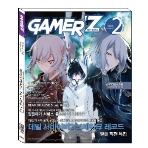 GAMER'Z(월간 게이머즈)2015년2월호
