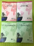 ARCGIS DESKTOP 응용편(4권)-영문판