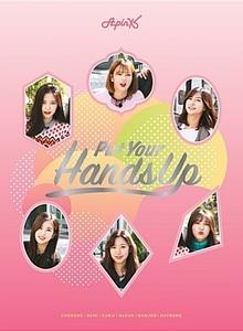 [미개봉] [DVD] 에이핑크 - PUT YOUR HANDS UP (3DVD/Digipack)
