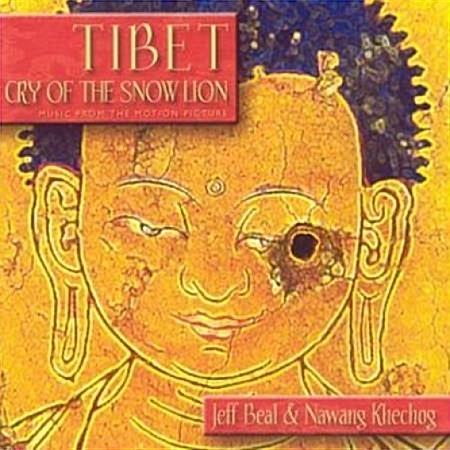 [수입] Ost 'Tibet'