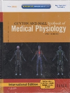 Textbook of Medical Physiology 12/E