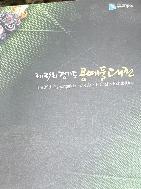 제39회 경기도 공예품대전