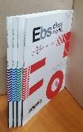 Ebs class 수능특강 고전산문+현대산문+현대시+고전시가 = 전4권
