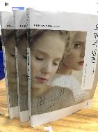오만과 편견 미니북 1,2,3권 세트 - 전3권 (한글판)