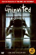 안나와 알렉스: 두자매 이야기 [THE UNINVITED] [14년 6월 파라마운트 9900 프로모션] [1disc]