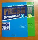 Fresh Grammar 1 .2권 세트-교사용(Teacher`s Guide)
