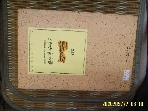 밝은세상 / 결혼해 주세요 / 존 업다이크. 폴임 옮김 -93년.초판.설명란참조