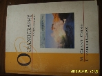 PRENTICE HALL / OCEANOGRAPHY A VIEW OF EARTH 제7판 / GROSS. GROSS -사진참조.아래참조