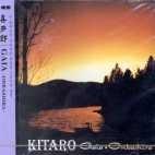 GAIA ONBASHIRA - Kitaro [미개봉] * 키타로 - 가이아
