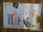 두산동아 / 중학교 MIDDLE SCHOOL ENGLISH 자습서 3 BOOK 2 Activities 해설서 만있음/ 김성곤. 송미정 외 -꼭 상세란참조