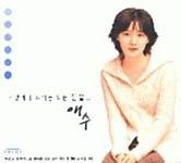 [CD] 애수 ( 6 CD )