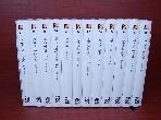 매그레 시리즈 세트 01~13 총12권 (실사진 자세히 확인가능) 열린책들 (최상급)
