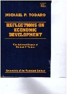 Reflections on Economic Development : The Selected Essays of Michael P. Todaro (ISBN : 9781858980737)