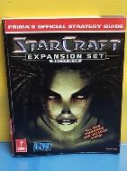 StarCraft Expansion set