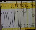 사학연구 史學硏究 第66號 ~ 第85號 [모음 20권] [2002.6월 ~ 2007.3월]   [상현서림]  /사진의 제품  ☞ 서고위치:RG 8  * [구매하시면 품절로 표기됩니다]