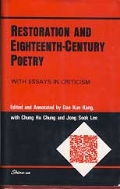 RESTORATION AND EIGHTEENTH-CENTURY POETRY (WITH ESSAYS IN CRITICISM)
