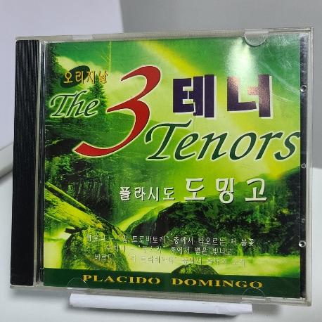 The Three Tenors - Placido Domingo