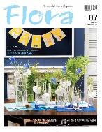 플로라 Flora 2015년 7월호