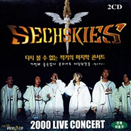 [VCD] 젝스키스 - 2000 Live Concert