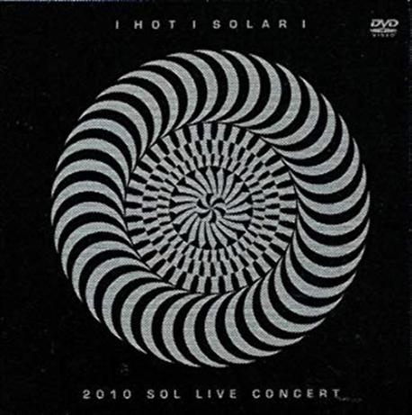 [DVD] 태양 - Sol 1st 2nd Concert /Hot/ /Solar/
