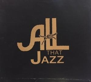 [미개봉] V.A. / All That Jazz (5CD Box Set/미개봉)