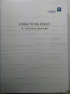 Energy to the World: The Story of Saudi Aramco :사우디 아람코
