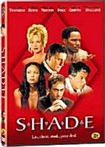 [DVD] 쉐이드 (Shade)