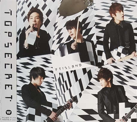 [일본반] FT아일랜드 (FTISLAND) - Top Secret [CD+DVD][투어회장한정반]