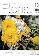 FLORIST 2012년 10월호