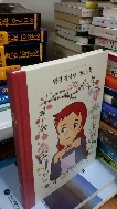 빨강 머리 앤 컬러링북 상품소개 참고바랍니다