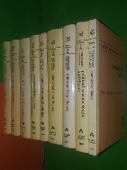 Handbook of Political Science Vol.1~Vol.8+Index(전9권/박스본)