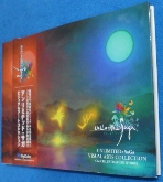 9784887870987 Unlimited: SaGa Visual Arts Collection  / 사진의 제품    / 상현서림  ☞ 서고위치:RS 2 *[구매하시면 품절로 표기됩니다]