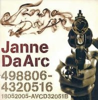 Janne Da Arc / ダイヤモンドヴァ?ジン (CD+DVD/수입)