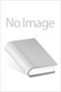 개똥벌레훈장님3(희귀도서.1994년작)(총1권)