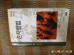 책세상 / 손자병법 / 손자 지음. 김광수 해석하고 씀 -99년.초판