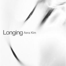 김애라 - 정규 5집 Longing
