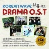 [미개봉] V.A. / Korean Wave (한류:韓流) Drama O.S.T (6CD Limited Edition/미개봉)