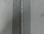 문교부 국보도록 제3집 불상편 [1959]   / 사진의 제품   / 상현서림 ☞ 서고위치:KE 4 *  [구매하시면 품절로 표기됩니다]