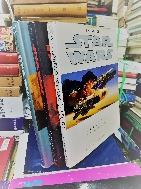 THE ART OF STAR WARS EPISODE 1,2,3 -3권세트- -영문판-