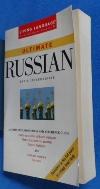 Ultimate Russian : Basic-Intermediate (Living Language Ultimate. Basic /사진의 제품  ☞ 서고위치:MP 4  * [구매하시면 품절로 표기됩니다]