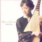PIPA IN CINEMA - JIANG TING (쟝팅 / 장팅) [미개봉] * 중국 비파 연주