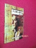 에드워드 사이드와 역사 쓰기(ICON BOOKS) //150-4
