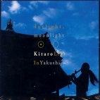 DAYLIGHT MOONLIGHT/ LIVE IN YAKUSHIJI (2CD) - Kitaro [미국 수입] * 키타로 라이브