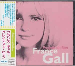 [일본반] France Gall - Poupee De Son
