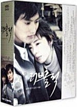 [DVD] 러브홀릭 [KBS-TV시리즈] / (미개봉) 6disc/디지팩/아웃박스 포함